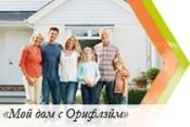 Мой дом с Орифлэйм- программа для директоров