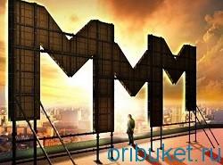 Орифлэйм- это MLM, а не МММ