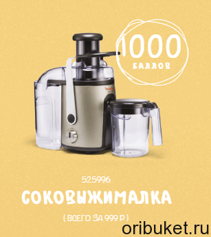 """Акция по приглашению """"Кухня красоты """""""