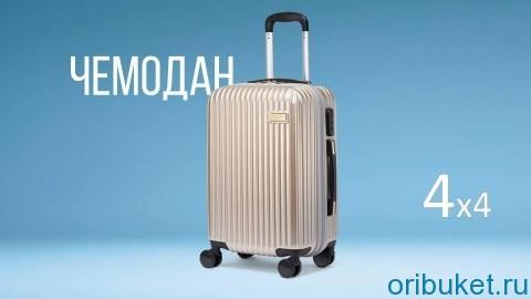 """Акция по приглашению """"О тебе """""""